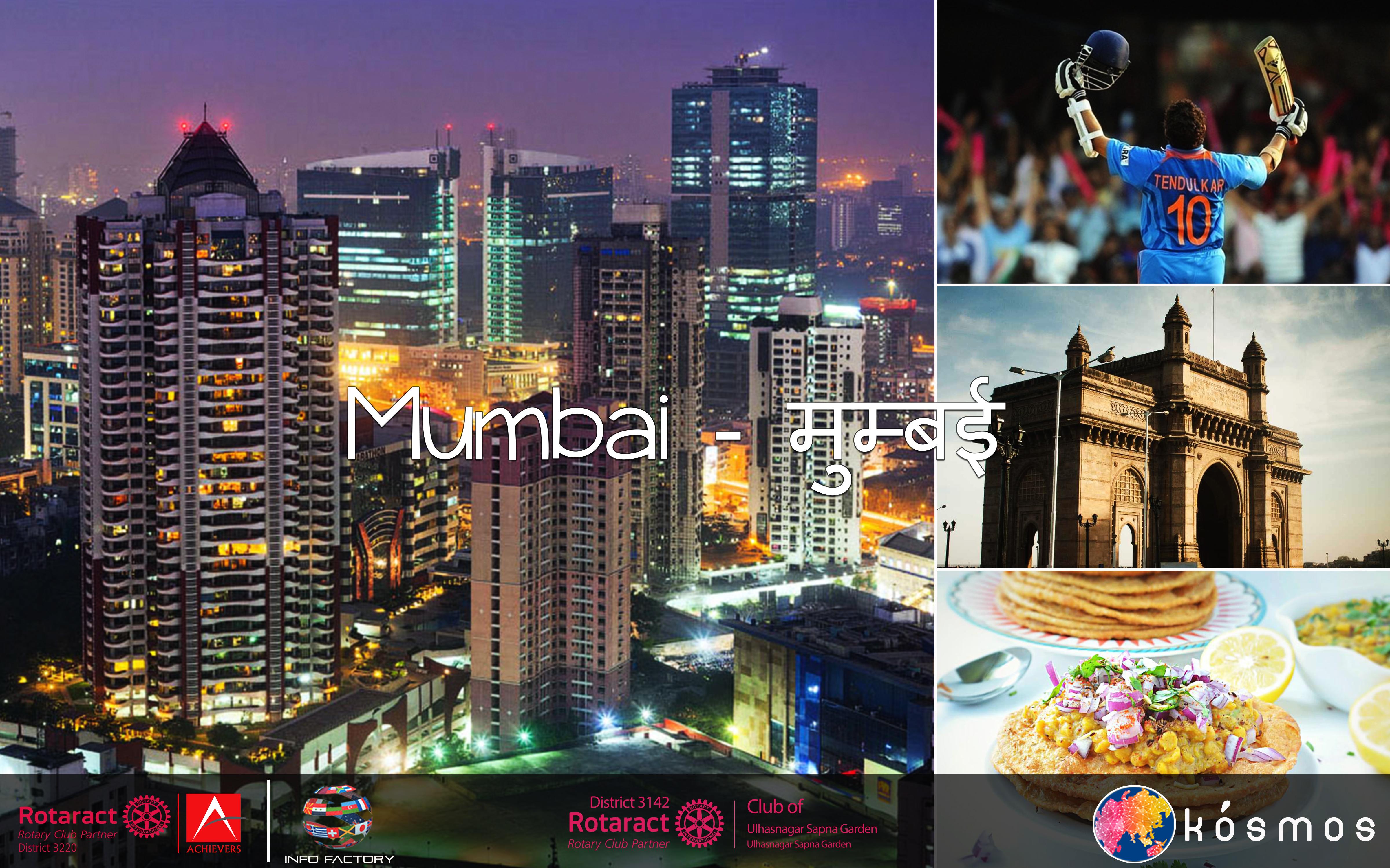Kosmos Mumbai