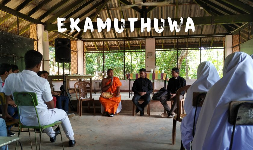 Ekamuthuwa – Website
