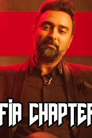 Mafia Chapter 1(Tamil) – Website