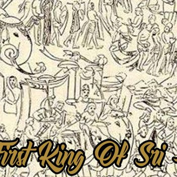 The First King of Sri Lanka – Website