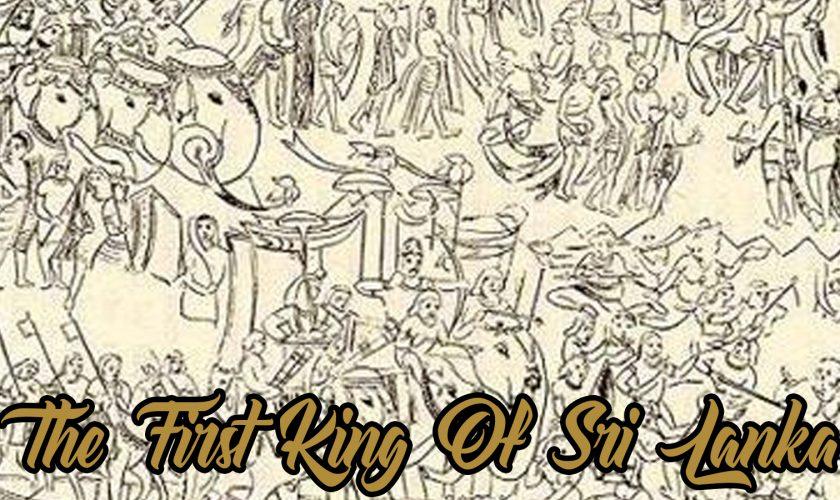The First King of Sri Lanka – Website